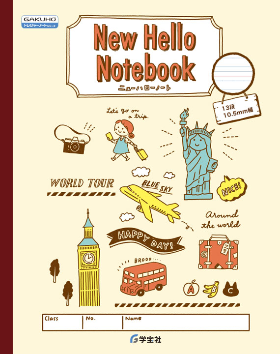 New Hello Notebook